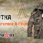 Куртка утепленная Abercrombie & Fitch