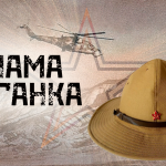 Панама Афганка